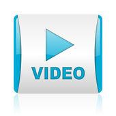 Wideo web kwadrat niebieski i biały błyszczący ikona — Zdjęcie stockowe