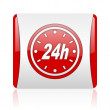 24h red and white square web glossy icon — Stock Photo