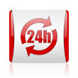 24h red and white square web glossy icon — Stock Photo #22322761