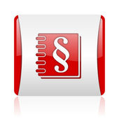 法律の赤と白の正方形の web 光沢のあるアイコン — ストック写真