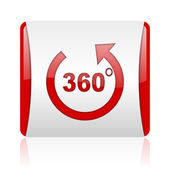 Panorama red and white square web glossy icon — Stock Photo