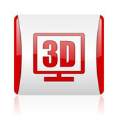 3d display red and white square web glossy icon — Foto de Stock