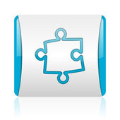 Puzzle blue and white square web glossy icon — Stock Photo