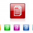 Document square web glossy icon colorful set — Stock Photo #22913116