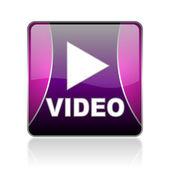 Video violet square web glossy icon — Stock Photo