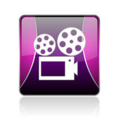 Cinema violet square web glossy icon — Stock Photo
