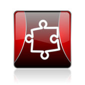 Puzzle red square web glossy icon — Stock Photo