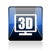 3d display blue square web glossy icon — Stock Photo