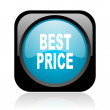 Best price black and blue square web glossy icon — Stock Photo #23627197