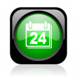 Planner black and green square web glossy icon — Stock Photo