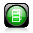 Royalty-Free Stock Photo: Document black and green square web glossy icon