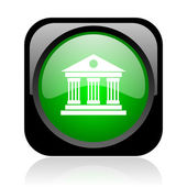 Museum black and green square web glossy icon — Stock Photo