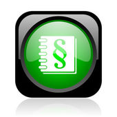 Law black and green square web glossy icon — Stock Photo