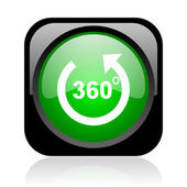 Panorama black and green square web glossy icon — Stock Photo