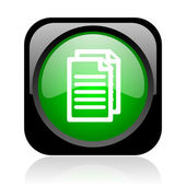 Document black and green square web glossy icon — Stock Photo