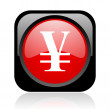 Yen black and red square web glossy icon — Stock fotografie
