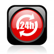 24h black and red square web glossy icon - Stock Photo