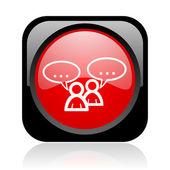 Fórum preto e vermelho quadrado brilhante ícone web — Foto Stock