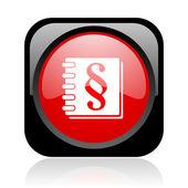 Zákon černé a Rudé náměstí lesklý ikona webové — Stock fotografie