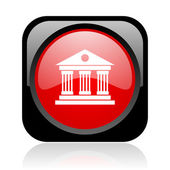 Museum black and red square web glossy icon — Stock Photo
