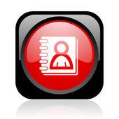 Adress bok svart och rött fyrkantig web blanka ikonen — Stockfoto