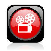 映画黒と赤の広場 web 光沢のあるアイコン — ストック写真