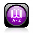 Stock Photo: Dictionary black and violet square web glossy icon