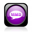 Stock Photo: Mms black and violet square web glossy icon