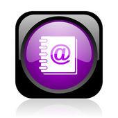 Adress bok svart och violett torget web blanka ikonen — Stockfoto