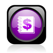 Para siyah ve mor parlak web simgesi kare — Stok fotoğraf