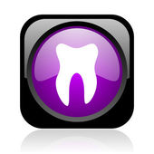 Tooth black and violet square web glossy icon — Stock Photo