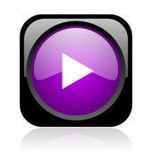 играть глянцевый черный и фиолетовый квадратных веб-значок — Стоковое фото