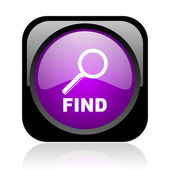 Find black and violet square web glossy icon — Stock Photo