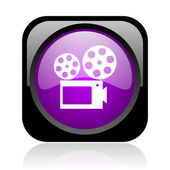 Cinema black and violet square web glossy icon — Stock Photo