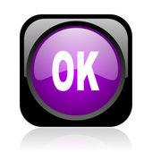 Ok parlak siyah ve mor kare web simgesi — Stok fotoğraf