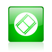 Film grüne quadrat web glossy ii — Stockfoto