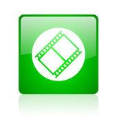 Film green square web glossy icon — Stock Photo