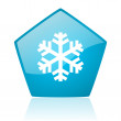 Royalty-Free Stock Photo: Snowflake blue pentagon web glossy icon