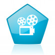 Cinema blue pentagon web glossy icon — Foto Stock