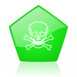 Royalty-Free Stock Photo: Skull green pentagon web glossy icon
