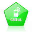 Call us green pentagon web glossy icon — Foto Stock #24230807