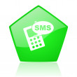 Sms green pentagon web glossy icon — Foto Stock