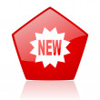 New red pentagon web glossy icon - Photo