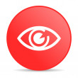 Eye red circle web glossy icon - Stock Photo
