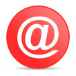 At red circle web glossy icon — Stock Photo