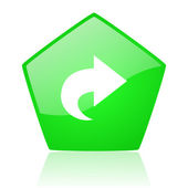 Next green pentagon web glossy icon — Stock Photo