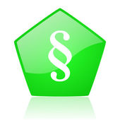Paragraph green pentagon web glossy icon — Stock Photo