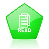 Groene pentagon web glanzende pictogram voor gelezen — Stockfoto