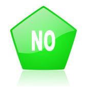 No green pentagon web glossy icon — Stock Photo