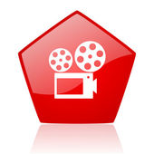 Cinema red web glossy icon — Stock Photo